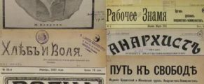 Russian anarchist newspapers